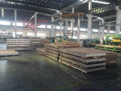 太钢316L不锈钢板,原材料产品,板材,碳钢板材,861kg,12*1500*6000