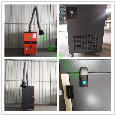 浙江丽水移动立式电焊烟尘除尘器技术专业选型质量可靠