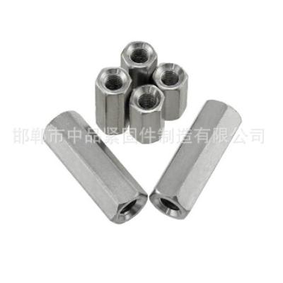 M5*8*10加长螺母 六角加厚螺母 接头螺母 现货