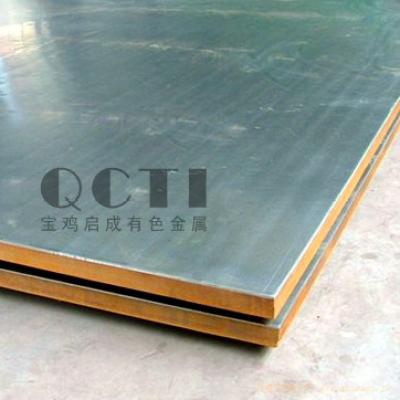 钛铜复合板,原材料产品,板材,钛板材