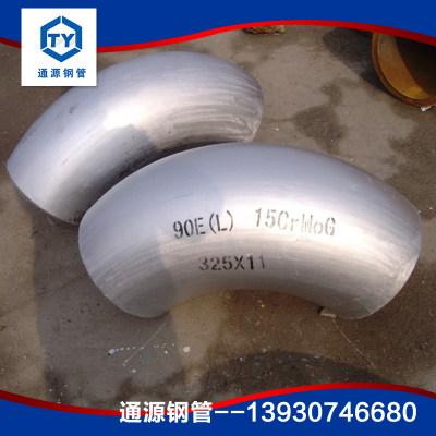 弯头厂家生产国标美标碳钢不锈钢材质规格全
