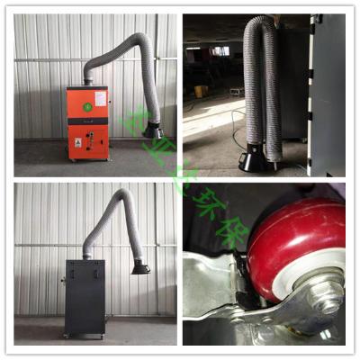 安徽阜阳焊接废气处理机便宜好用经济实惠