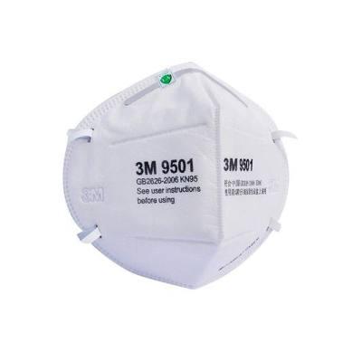 3M 9500系列折叠式防颗粒物口罩 9501 KN95 耳戴式 1包