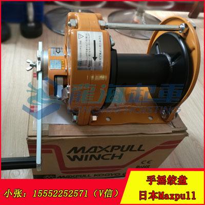 双滚筒手摇绞盘机GM-1-NWD/GM-3-NWD