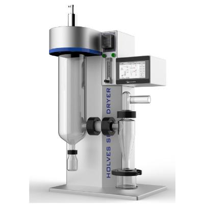 小型喷雾干燥机H-Spray Mini,设备产品,动设备,干燥机,其他,蒸汽