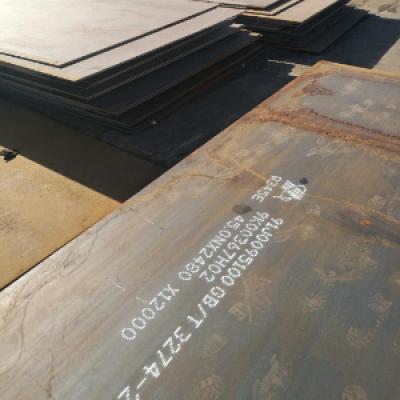 低合金钢板,原材料产品,板材,低合金钢板材