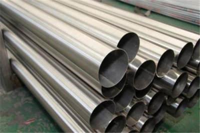 不锈钢200 300 400管材