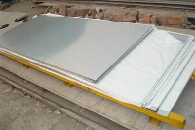 不锈钢200 300 400等系列卷板材