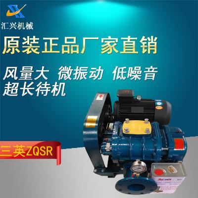 熔喷布专用罗茨风机,设备产品,动设备,鼓风机,罗茨,低压(全压小于等于1000Pa),125