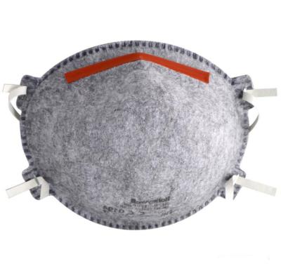 HONEYWELL/霍尼韦尔 5000系列罩杯型活性炭口罩 1005591 FFP1 头戴式 1盒