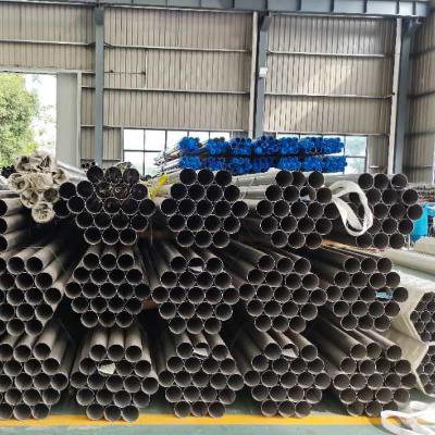碳钢不锈钢管材