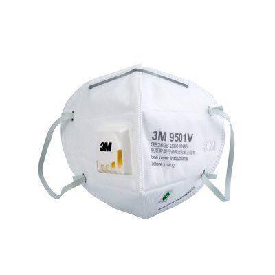 3M 9500系列折叠式防颗粒物口罩 9501V KN95 耳戴式 带阀 1个
