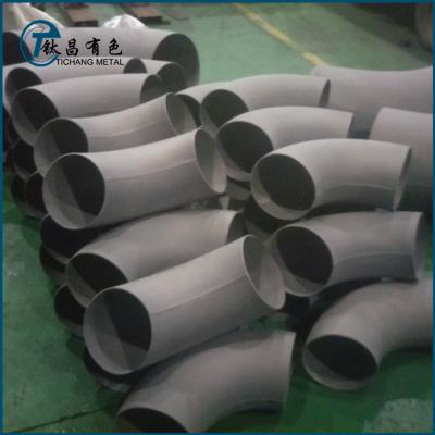钛及钛合金加工件,原材料产品,板材,钛板材,0592