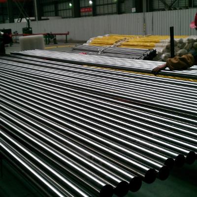 不锈钢无缝管,原材料产品,管材,镍基合金管材