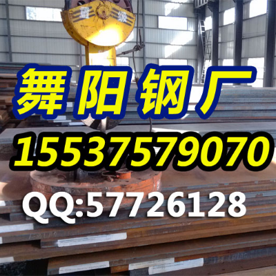 345R,原材料产品,板材,碳钢板材