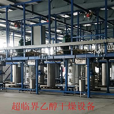 气凝胶干燥设备,设备产品,动设备,干燥机,,