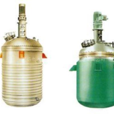 反应釜 反应锅 冷凝器 换热器 生产厂家,设备产品,静设备,反应釜,,,,