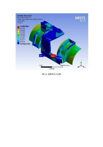 石化 波纹管膨胀节 设计 制造,零部件产品,膨胀节