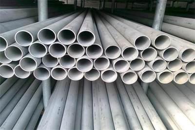 镍基合金,原材料产品,管材,镍基合金管材