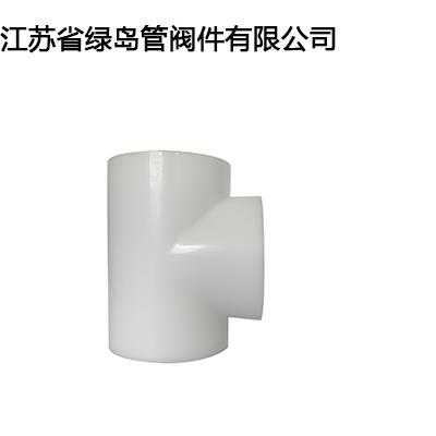 各种三通,零部件产品,管件,管件产品,,三通,