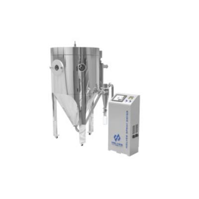 中试型喷雾干燥机H-Spray 5S,设备产品,动设备,干燥机,,