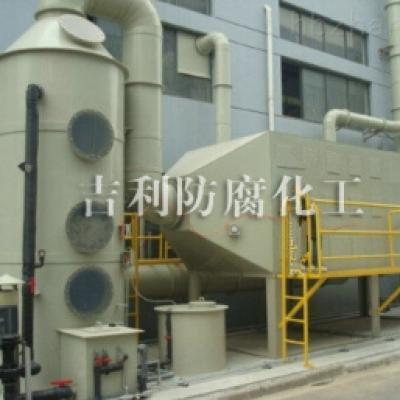 活性炭吸附塔,设备产品,静设备,塔器,,,