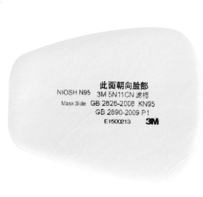 3M 6000/7500/FF-400系列防尘滤棉 5N11CN N95/KN95 防护颗粒物 1盒,工具设备,劳保用品,呼吸防护