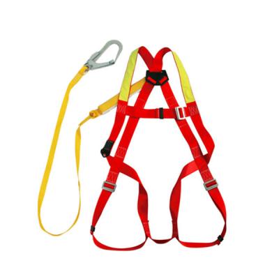 HONEYWELL/霍尼韦尔 集成式全身式安全带套装 DL-C1 1件,工具设备,劳保用品,坠落防护