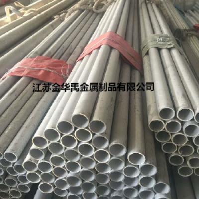 不锈钢管,原材料产品,管材,碳钢管材
